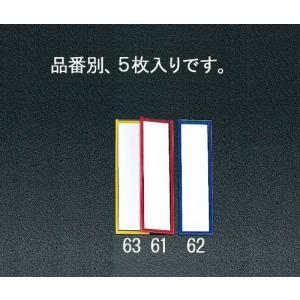 90x25mm ネームプレート(マグネット付/赤/5枚) EA956VA-61 happysmile777