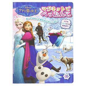 銀鳥産業 マグネットデペッタンコ アナと雪と女王 貼ったりはがしたり繰り返し遊べる happysmile777