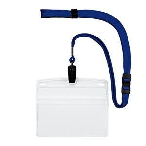 オープン工業 吊り下げ名札 クリップ式 ソフトヨコ(特大サイズ) 青 10枚 NL-21-BU happysmile777