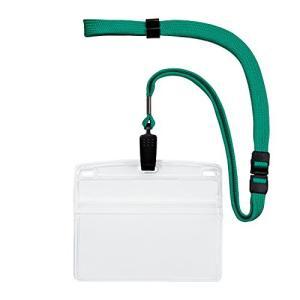 オープン工業 吊り下げ名札 クリップ式 ソフトヨコ(特大サイズ) 緑 10枚 NL-21-GN happysmile777