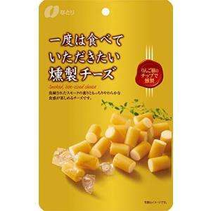 なとり 一度は食べていただきたい燻製チーズ 64g|happysmile777
