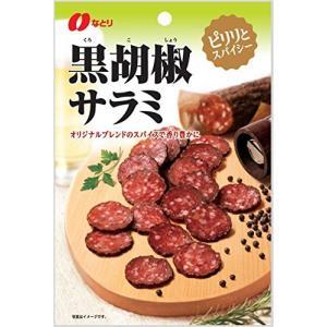 なとり 黒胡椒サラミ 50g|happysmile777