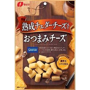 なとり おつまみチーズ熟成チェダーチーズ入り 62g|happysmile777
