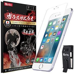 iphone6s plus ガラスフィルム 約3倍の強度( 日本製 ) iPhone6 plus 保護フィルム OVER's ガラスザムライ ( 36 happysmile777