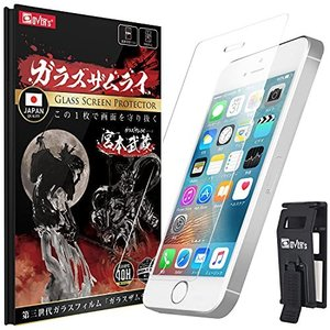 iPhone SE ガラスフィルム 約3倍の強度( 日本製 ) / iPhone5s / 5 / 5c 保護フィルム OVER's ガラスザムライ [ happysmile777