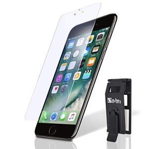 ブルーライトカット 日本品質 iPhone7 用 ガラスフィルム ブルーライト カット フィルム らくらくクリップ付き ガラスザムライ OVER's happysmile777