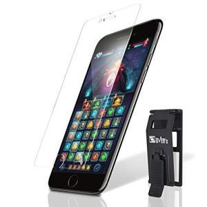 さらさら感 日本品質 iPhone8 用 ガラスフィルム アンチグレア フィルム パズルゲーム用 速フリック 指紋つきにくい さらさら感 らくらくクリ happysmile777