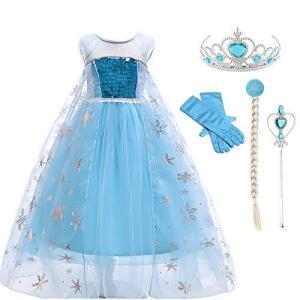 女の子のスカート 女王 子供用ドレス ティアラセット (ブルー150cm) happysmile777