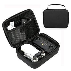 Kiowon キャーリングケース DJI Mavic Mini 対応 収納ケース EVA 大容量 本体+送信機用+周辺アクセサリーなど収納可能ドローン happysmile777