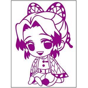 胡蝶しのぶ ちびキャラ カッティングステッカーL 紫 happysmile777