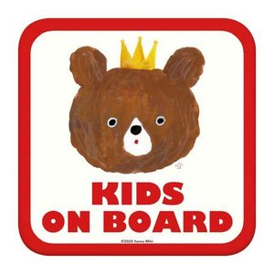 Kids on Board 「くまの王子さま」 車用 カーステッカー (マグネット) / 子どもが乗ってます happysmile777