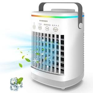 【2021年最新バージョン】 冷風扇 冷風扇 扇風機 卓上冷風機 (タイミング機能タッチスクリーンパネル) タイマー付 冷風機 サーキュレーター フィ happysmile777