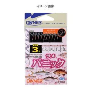 OWNER(オーナー) ラメパニック 1.5-0.2-0.2|happysmilehiro