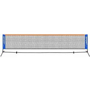 ポータブル3-6メートルテニスネット標準テニスネットマッチトレーニングネットフレームなしテニスラケットスポーツネットワークバドミントン(ポールなし)|happysmilehiro