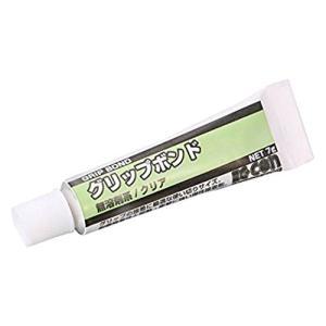 キタコ(KITACO) グリップボンド (7g) 【品番】 0900-969-00220 happysmiles