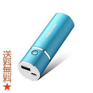 ※PSEマークあり メーカー・ブランド:Poweradd  スマート充電、接続された機器を自動的に検...