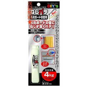 建築の友 ねじパテ 石膏ボードの壁用 ホワイト 10cc NG-01|happysmiles