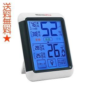 ThermoProデジタル湿度計 温度計室内 最高最低温湿度表示 LCD大画面温湿度計 タッチスクリーンとバックライト機能あり 置き掛け両用タイプ マグネット付TP55 happysmiles