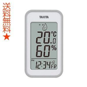 タニタ デジタル温湿度計 置き掛け両用タイプ/マグネット付 グレー TT-559-GY happysmiles