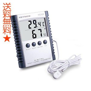 Keyniceデジタル 温度計 湿度計 室内 室外 最高・最低温湿度記録機能付き 湿度レベル表示 壁掛け&卓上スタンド兼用 液晶画面 見やすい 高精度 happysmiles