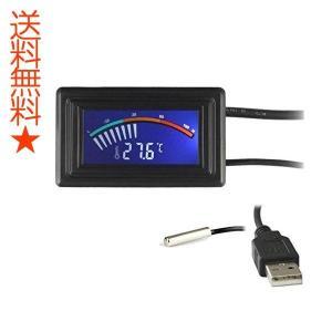 KEYNICE デジタル温度計 バックライト付き -50℃〜+110℃ USB充電式 車PC 温度計 温度センサー happysmiles