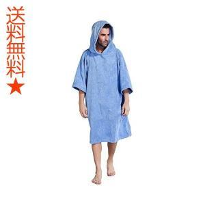 Winthomeお着替えポンチョ 速乾吸水 サーフィンポンチョ お着替えタオル フード付き 防寒 男女兼用 フリーサイズ (ブルー)|happysmiles
