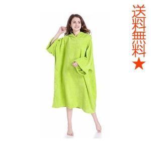 Winthomeお着替えポンチョ 速乾吸水 サーフィンポンチョ お着替えタオル フード付き 防寒 男女兼用 フリーサイズ (グリーン)|happysmiles