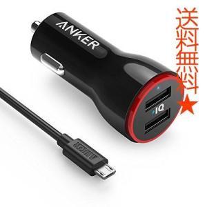 Anker PowerDrive 2 & 0.9m Micro USBケーブル セットモデル (ブラック) B2310012|happysmiles