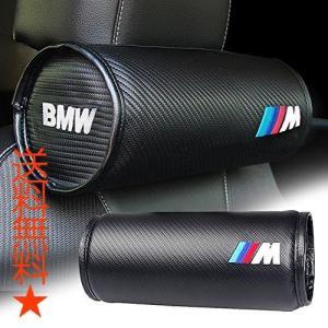 BMW車用 ネッククッション 1個セットネック パッド レザー 快適ドライブ 安全運転 カークッション 首枕 ネックピロー K001-347|happysmiles