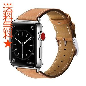 BRG For apple watchバンド,本革ビジネススタイルアップルウォッチバンド アップルウォッチ1、2 、3 レザー製(42mm,ブラウン)|happysmiles