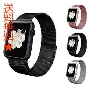 BRG For apple watch バンド,ミラネーゼループ アップルウォッチバンド アップルウォッチ1、2、3(42mm,ブラック)|happysmiles