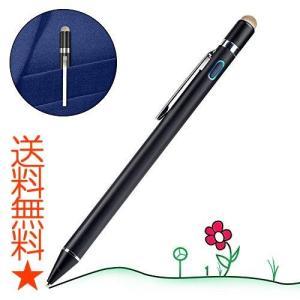 タッチペン 極細 スタイラスペン iPad iPhone Android対応 細/太両側使る 導電繊維?銅製1.45mmペン先 (ブラック)|happysmiles