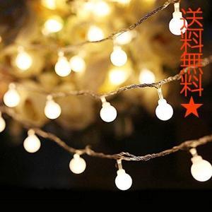COOLBOTANG 可愛くて小さなボールLEDイルミネーションライト 4m 40球根 ストリングライト 電池式 飾り  防水  (ウォームホワイト)|happysmiles