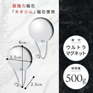 レック お風呂の壁に マグネットフック 2個入 (強力磁石) ステンレス BB-513|happysmiles