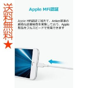 Anker iPhone 充電ケーブル PowerLine II ライトニングケーブル Apple ...