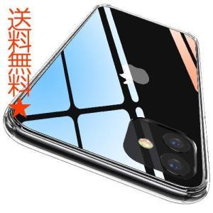 CASEKOO iPhone 11 ケース 6.1インチ クリア 薄型 米軍MIL規格 耐衝撃 透明カバー  四隅滑り止め ワイヤレス充電対応全面保護 happysmiles