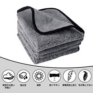 洗車タオル 吸水 速幹 拭き取り マイクロファイバークロス 車内清掃 洗車グッズ ふんわりタッチ 4枚セット 40cm×40cm bedee グレー|happysmiles