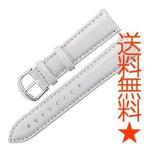 【TON CHARME】トンチャーメー 腕時計用ベルト 本革 おしゃれ スポーツ 竹符柄 時計(12mm,白色 ホワイト)|happysmiles