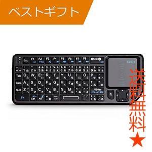 Ewin〓 ミニ キーボード ワイヤレス2.4GHzタッチパッド 超小型マウス一体型 日本語JIS配列(72キー)無線USBレシーバー【日本語説明書】|happysmiles