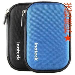 Inateck 2.5インチ ポータブルハードディスクケース 2.5型HDD保護収納ケース 本体/ケーブル用別収納タイプ【ブルー】|happysmiles