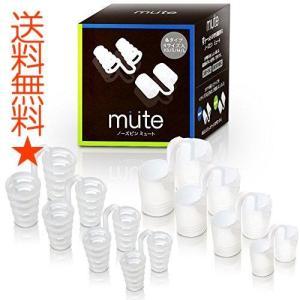 mute いびき防止グッズ ノーズピン 高フィット 8個セット (XS/S/M/L各サイズ×2種の柔軟性)|happysmiles