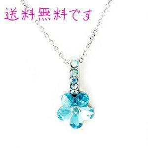 One&Only Jewellery スワロフスキー エレメンツ さくらシェイプ ネックレス ペンダント K18GP 正規ストーン採用 (ブルー)|happysmiles