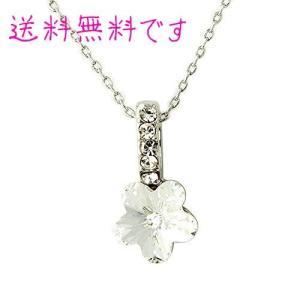 One&Only Jewellery スワロフスキー エレメンツ さくらシェイプ ネックレス ペンダント K18GP 正規ストーン採用 (クリア)|happysmiles