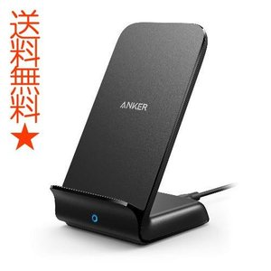 Anker PowerWave 7.5 Stand, Qi認証 ワイヤレス充電器  5W ; 7.5...