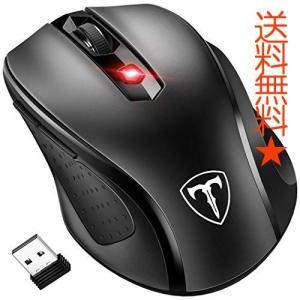 Qtuo 2.4G ワイヤレスマウス 無線マウス 5DPIモード2400DPI 高精度ボタンを調整可能 コンパクト省エネルギー 持ち運び便利 ブラック|happysmiles