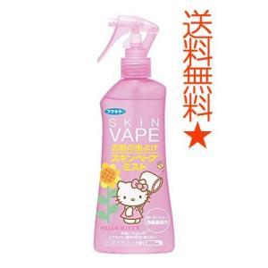 スキンベープ 虫よけスプレー ミストタイプ ハローキティ ピーチアプリコットの香り 200ml(約666プッシュ分)|happysmiles
