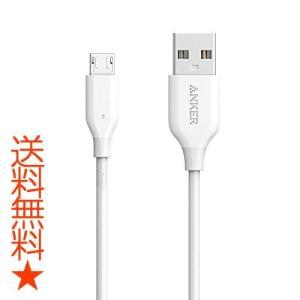 PowerLine Micro USB  世界で最も速く、長持ちするデータ転送&充電ケーブル...