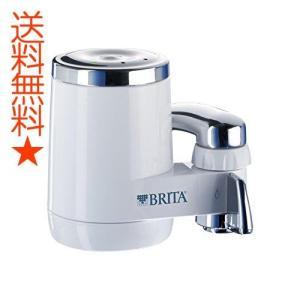 BRITA ブリタ 浄水器 蛇口 直結型 オンタップ フィルター カートリッジ 1個付き 【日本仕様・日本正規品】|happysmiles