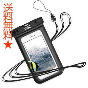 防水ケース iPhone7 YOSH〓防水ケース スマホ用  透明パック iPhoneとAndroid 6インチ以下全機種対応|happysmiles