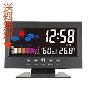KKmoon ℃/? LCD デジタル温度湿度計 LCD温度湿度計 カレンダー/温度トレンドアラーム/快適度/天気予報/音声活性化バックライト happysmiles